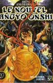 Angyovol7
