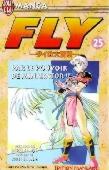 Flyvol25