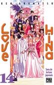 Lovehinavol14