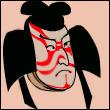 avatar 165