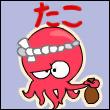 avatar 2926