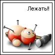 avatar 503