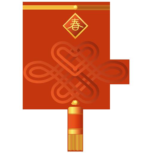 chine nouvelan chinese knot