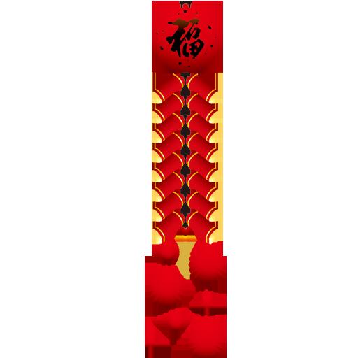 chine nouvelan firecracker2