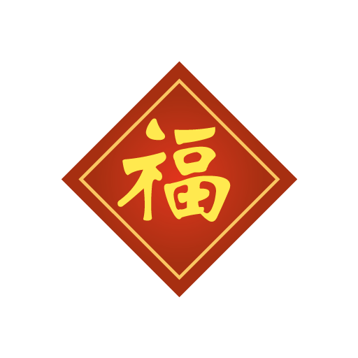 chine nouvelan fu