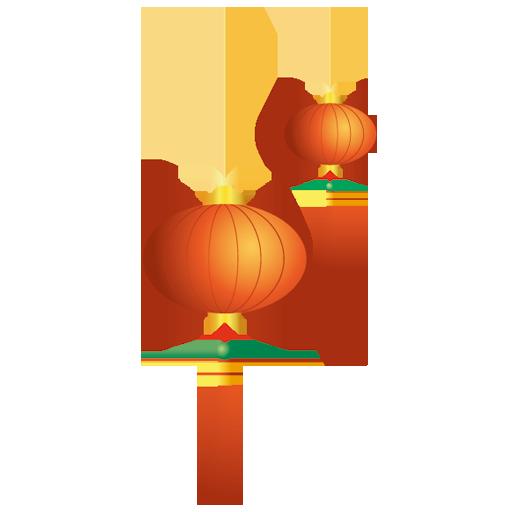 chine nouvelan lantern