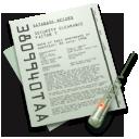 Matrix Rebooted 73