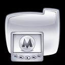 Media Files Folder