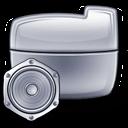 Sound  Mp3  System Folder