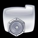 Sound Mp3 Folder