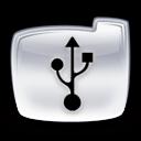 USB Folder